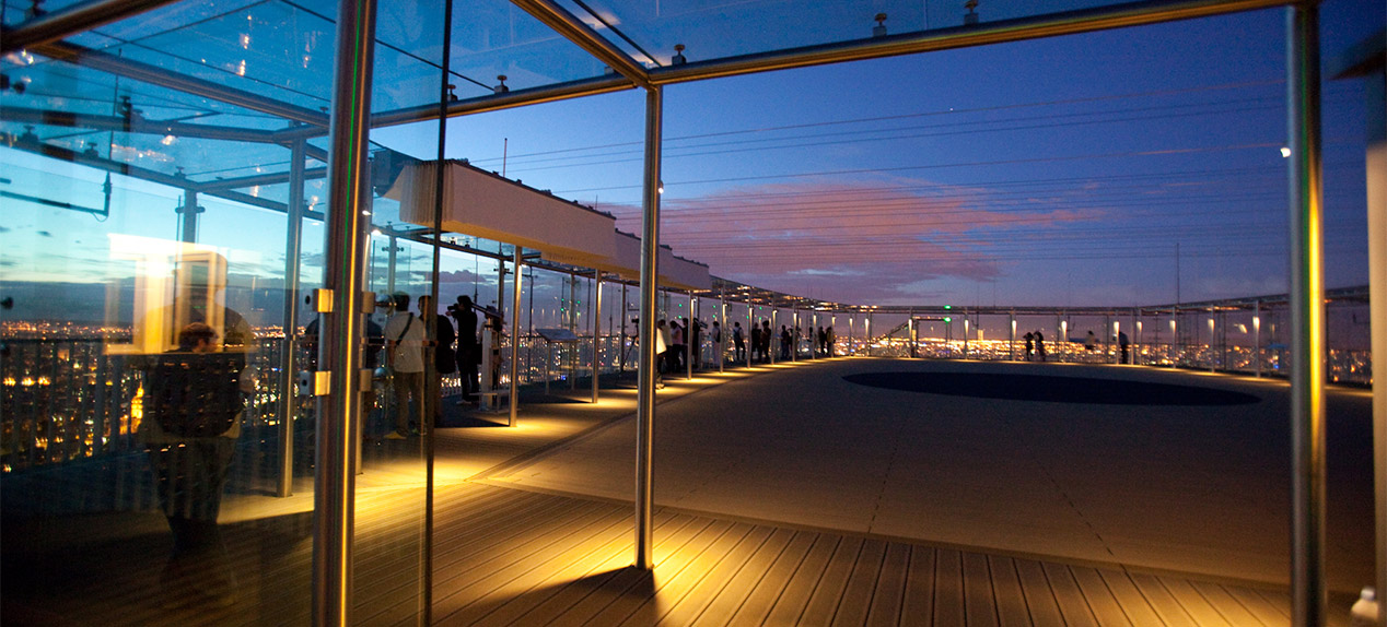 Observatoire panoramique tage terrasse 360 caf boutique for Bar exterieur paris